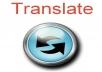 translate 100 english words to german