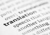 translate 80 latin words to english