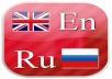translate to russian