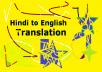 translate your document English to hindi Vice-versa