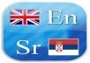translate English to Serbian and Serbian to English