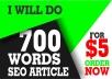 write 500 words original SEO article